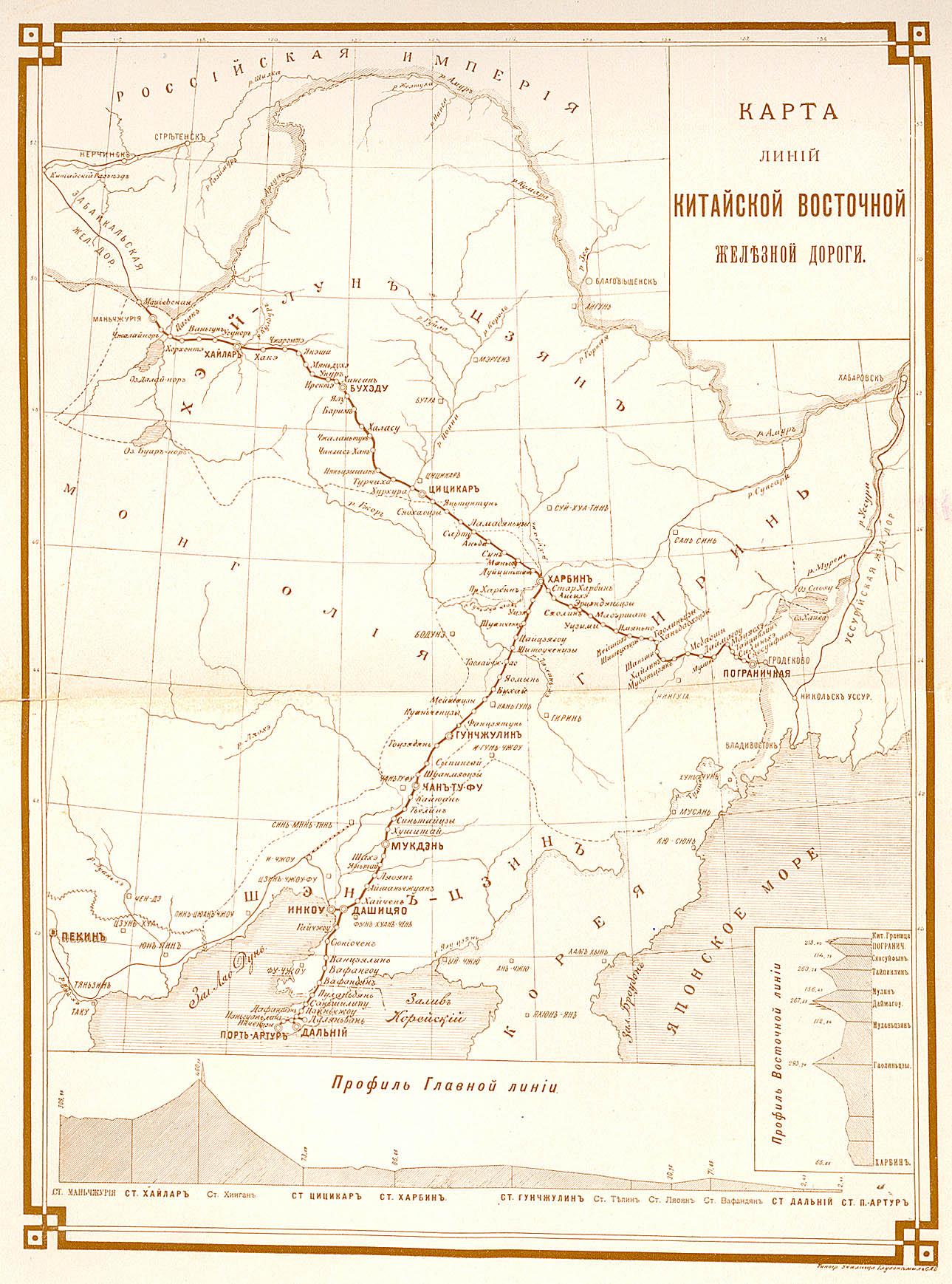 Район уссурийской линии и прилегающих