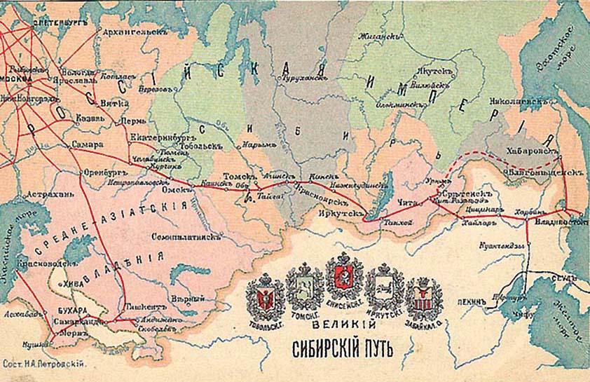 и Москвы до Владивостока,