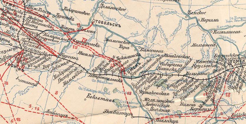 Район Западно-Сибирской линии