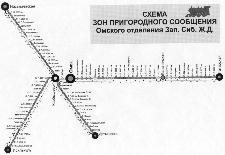 История зарождения идеи создания метро в Омске.  Скачал схему метро.