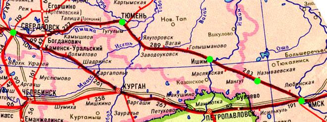 Екатеринбург - Тюмень