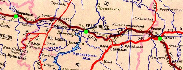 Сковородино + Карта