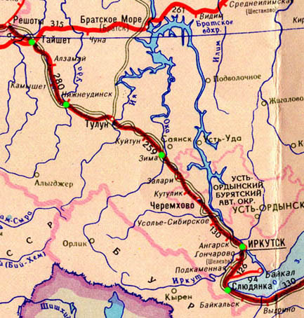Тайшет - Иркутск