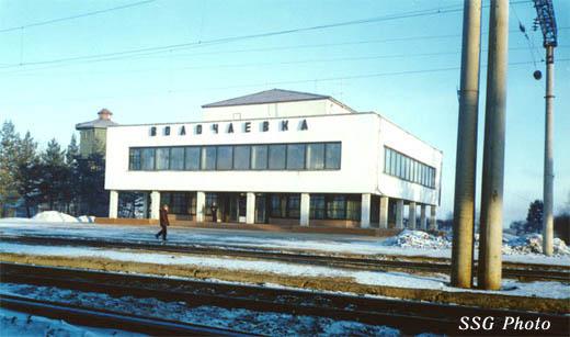 Железнодорожная станция Волочаевка 1 относится к Комсомольскому отделению и входит в состав Дальневосточной железной...