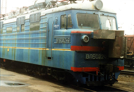 Пассажирские поезда с