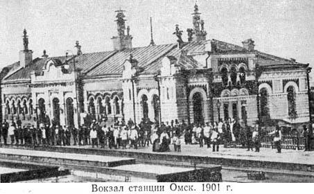 1909 году этот маршрут был