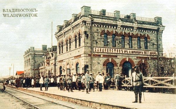 от Москвы сибирские поезда