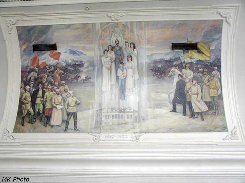 1917-1922