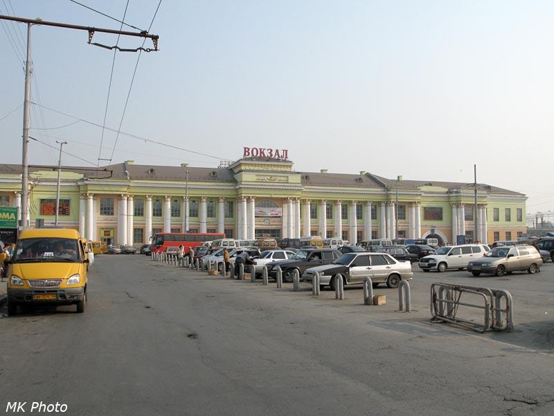 Вокзал Екатеринбург-Пассажирский