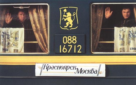 Полтава расписание поездов полтава москва через харьков цена