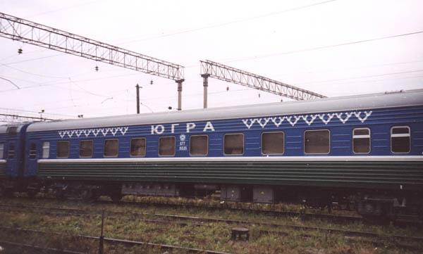 маршруту Москва - Сургут,